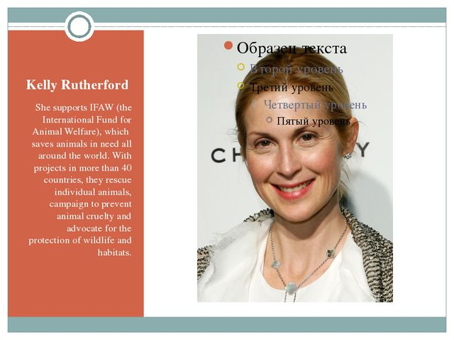 Kelly Rutherford She supports IFAW (the International Fund for Animal Welfare...