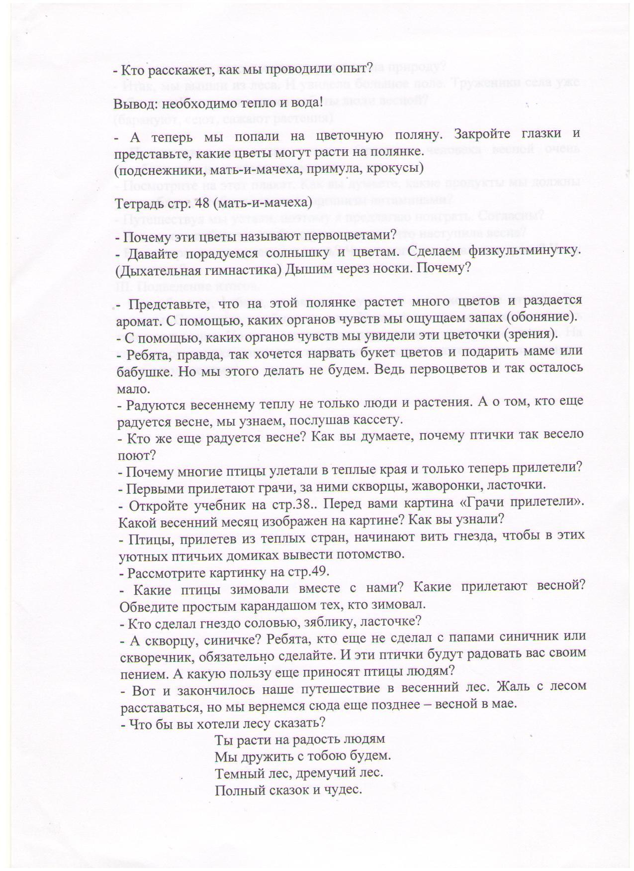 C:\Documents and Settings\user\Мои документы\Мои рисунки\2\2 043.jpg