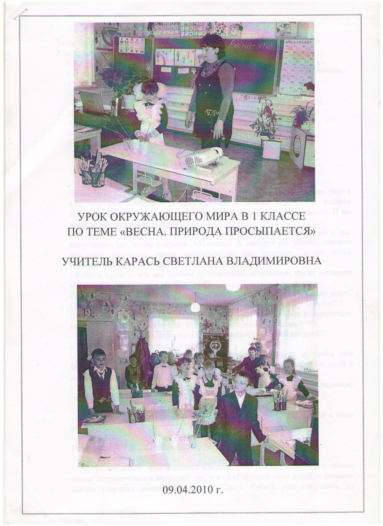 C:\Documents and Settings\user\Мои документы\Мои рисунки\2\2 040.jpg