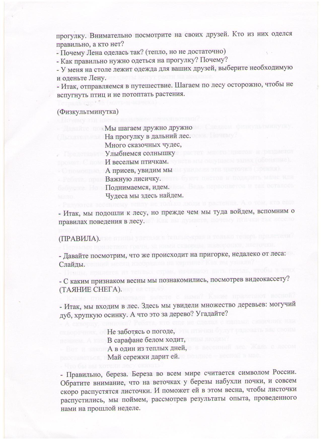 C:\Documents and Settings\user\Мои документы\Мои рисунки\2\2 042.jpg