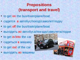 Prepositions (transport and travel) to get on the bus/train/plane/boat садитс