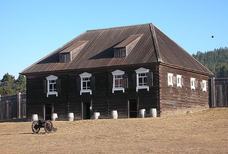 http://ushistory.ru/images/stories/fortrosskuskovhouse.jpg