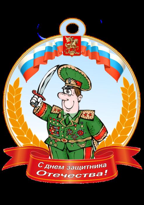 http://img0.liveinternet.ru/images/attach/c/7/97/174/97174952_7.png