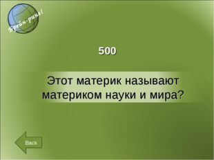 500 Back