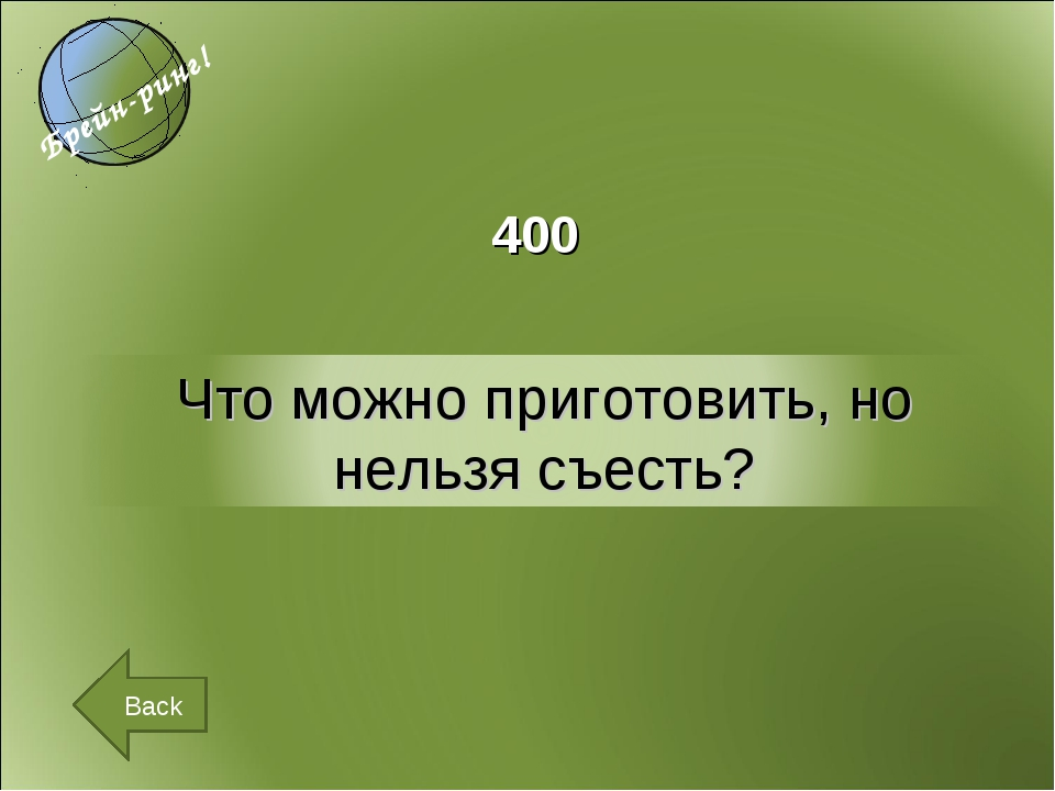 400 Back