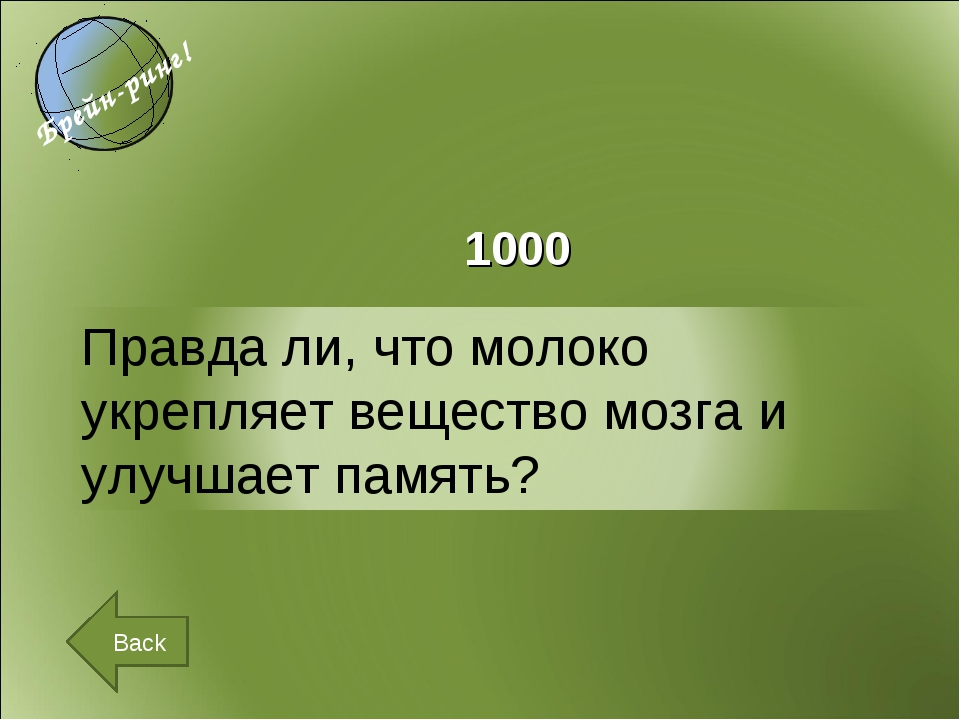 Back 1000