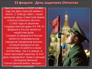 Был установлен в СССР в 1922 году как День Красной армии и Флота. С 1949 до 1
