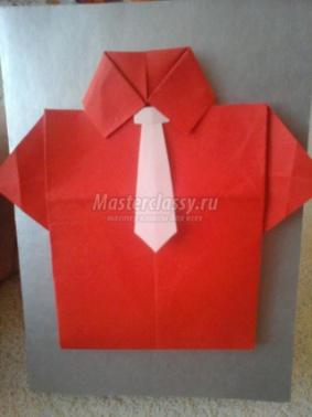 оригами. Открытка для папы на 23 февраля