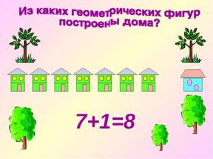 7+1=8