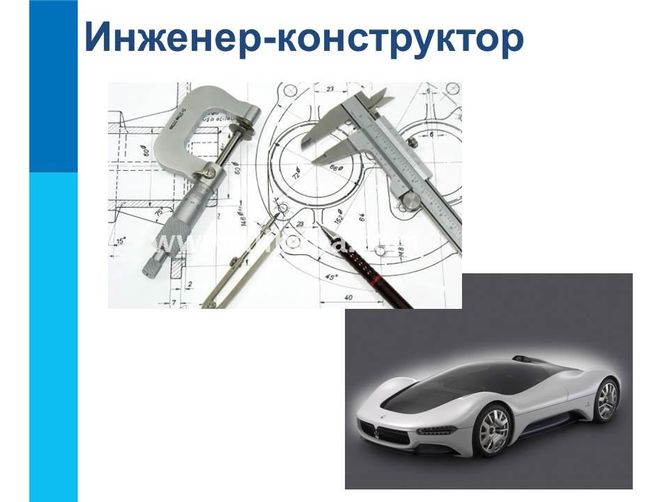 C:\Users\vintovkinagv\Desktop\фестиваль открытых уроков\5-11-1-kompjuternaja-grafika\Слайд4.JPG