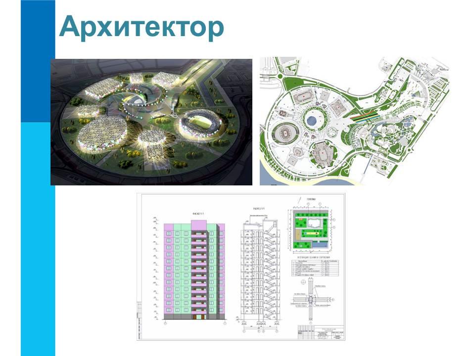 C:\Users\vintovkinagv\Desktop\фестиваль открытых уроков\5-11-1-kompjuternaja-grafika\Слайд2.JPG