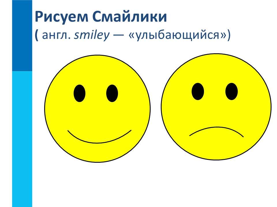 C:\Users\vintovkinagv\Desktop\фестиваль открытых уроков\5-11-1-kompjuternaja-grafika\Слайд20.JPG