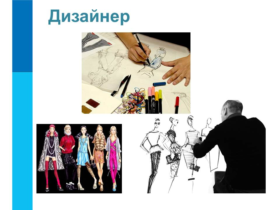 C:\Users\vintovkinagv\Desktop\фестиваль открытых уроков\5-11-1-kompjuternaja-grafika\Слайд5.JPG