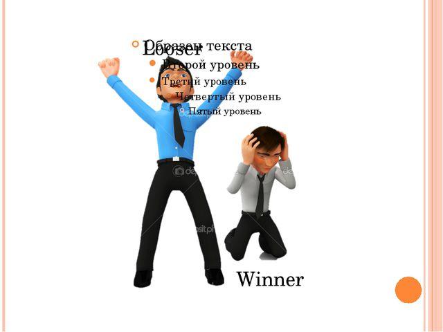 Looser Winner