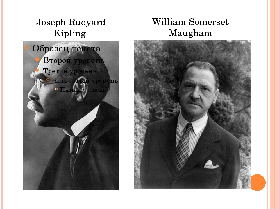 Joseph Rudyard Kipling William Somerset Maugham