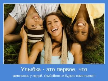 http://3ladies.ru/wp-content/uploads/2012/12/0_7b670_40c4d7fe_XL.jpg