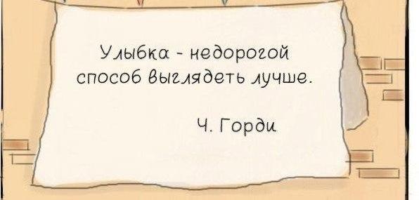 http://img1.liveinternet.ru/images/attach/c/7/97/986/97986549_I1rhRpjbE3s.jpg