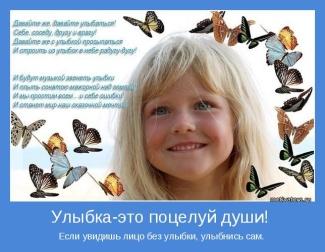 http://motivators.ru/sites/default/files/imagecache/main-motivator/motivator-36607.jpg