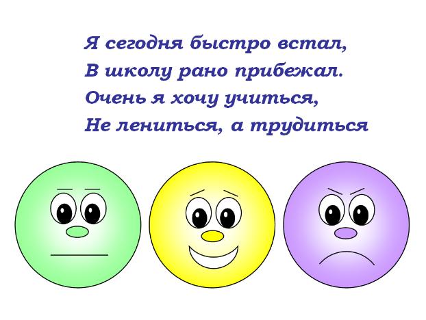 hello_html_m68013c4f.png