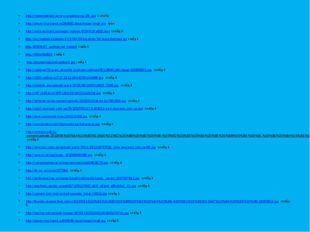 http://matematikaiskusstvo.ru/gallery/ng--39-.jpg 1 слайд http://player.mysh