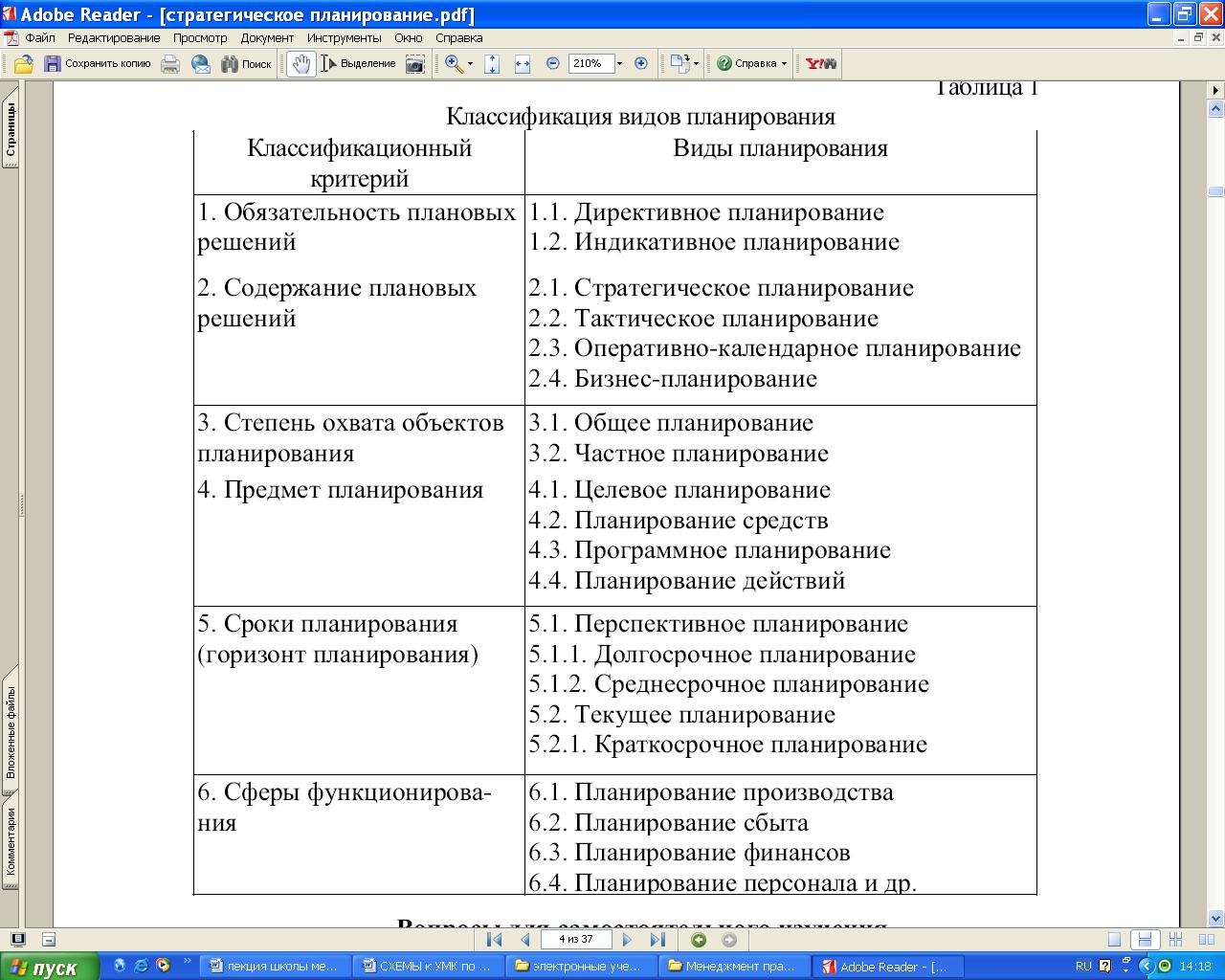 hello_html_2c78b796.png