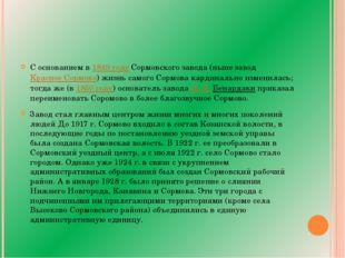 С основанием в 1849 году Сормовского завода (ныне завод Красное Сормово) жиз