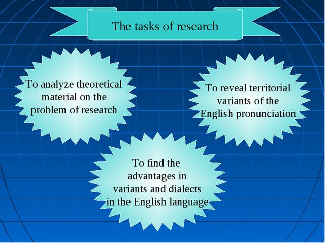 The tasks of research To analyze theoretical material on the problem of resea...