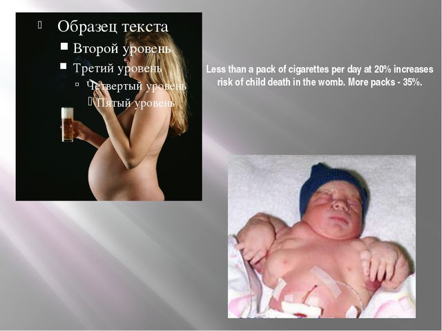 Less than a pack of cigarettes per day at 20% increases risk of child death i...