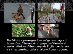 The British people are great lovers of gardens, dogs and horses. One of the m