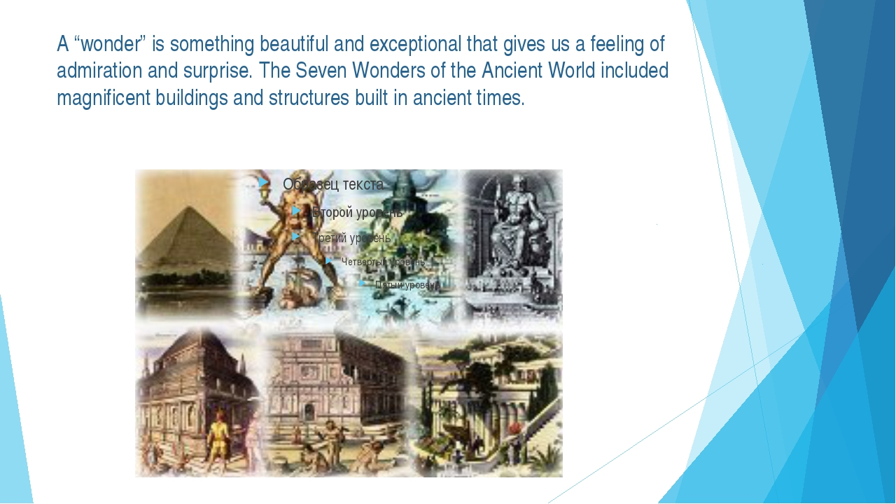 """A """"wonder"""" is something beautiful and exceptional that gives us a feeling of..."""