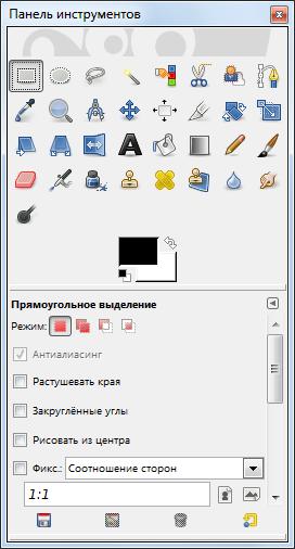 hello_html_475497da.png