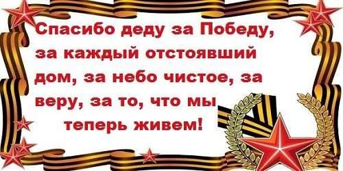 http://portal-od.com/_dr/12/80119911.jpg