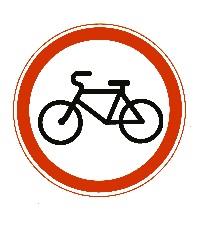 F:\Татьяна\ПДД\Знаки на дорогах\1-8.jpg