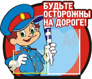 http://kisschool16.ucoz.ru/bg/pdd/image_19.jpg