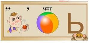 C:\Users\Люба и Маша\Desktop\неделя информатики\1 этап ребусы\Ребусы 6\2.jpg
