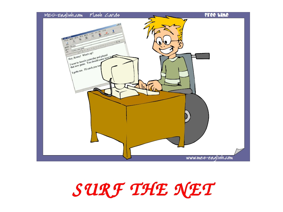 SURF THE NET