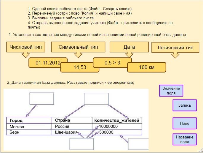 база данных.jpg