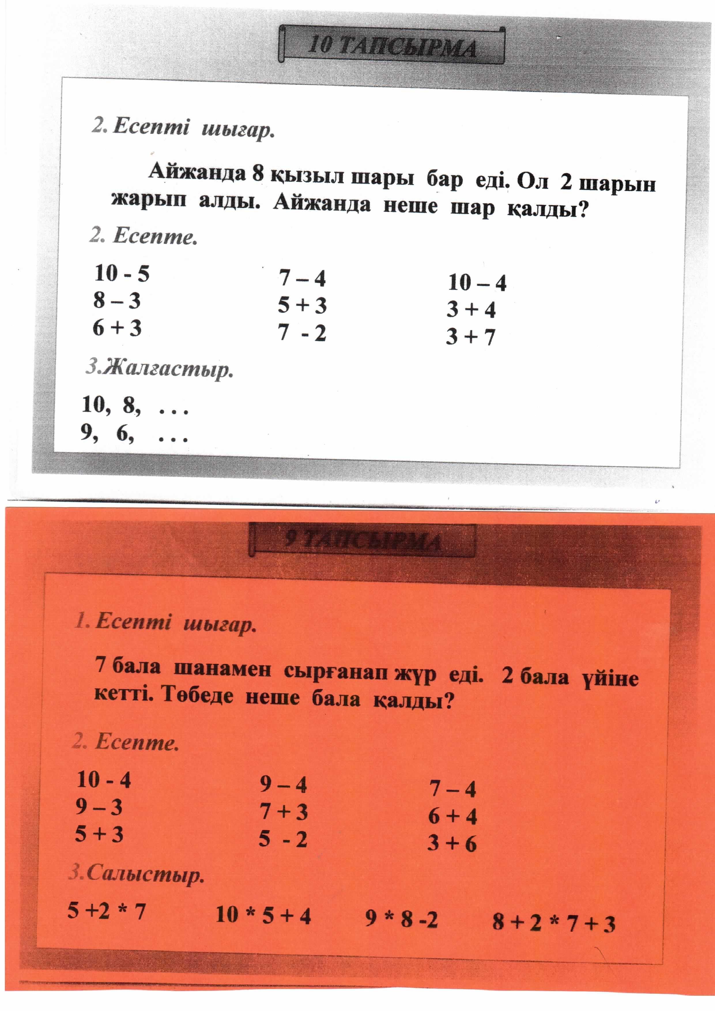 C:\Users\Zarina\Desktop\1111\_20140115_23260302.jpg
