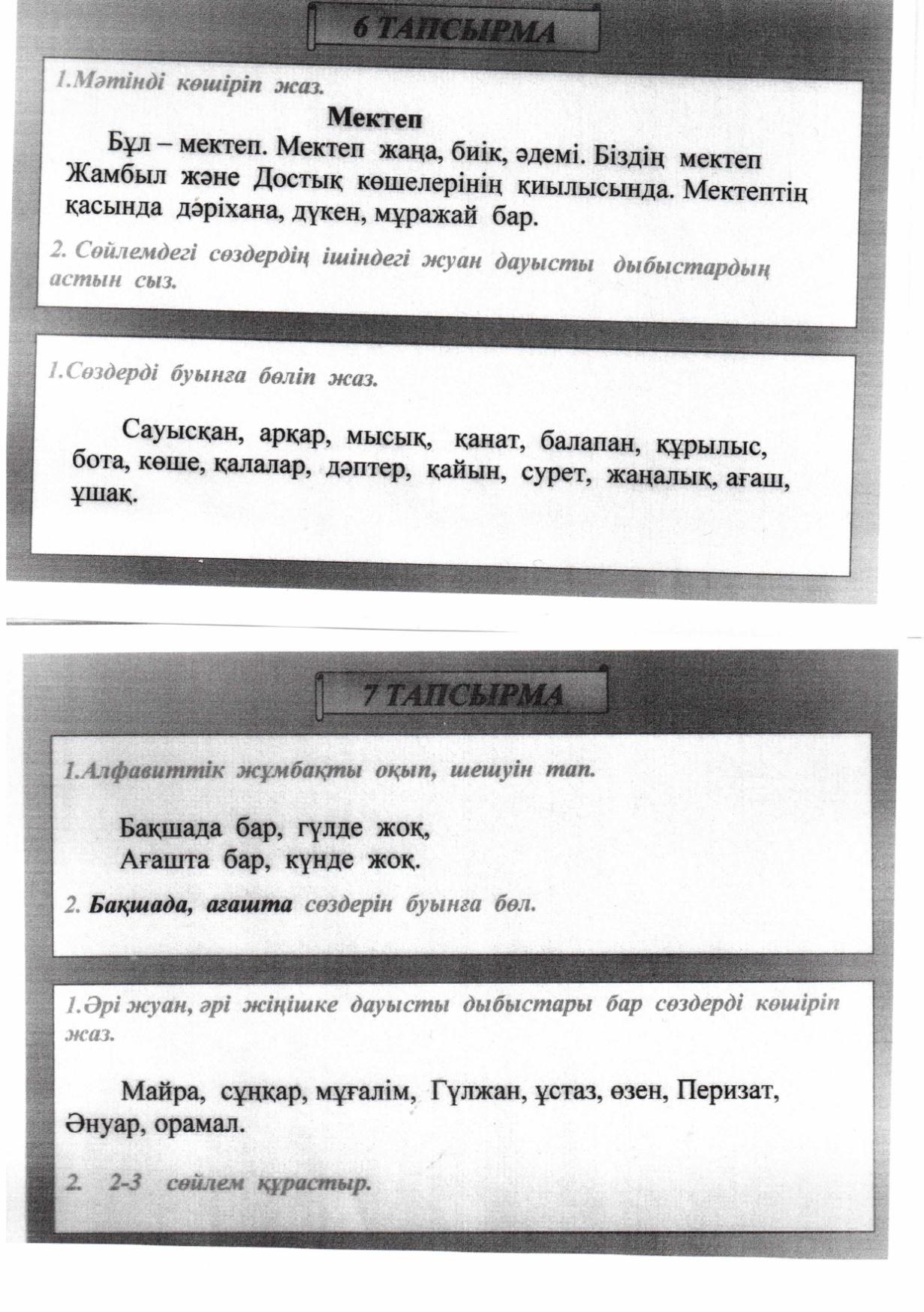 C:\Users\Zarina\Desktop\1111\_20140115_23324202.jpg