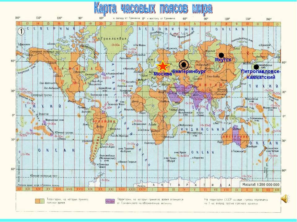 Территория россии по долготе имеет протяженность 171 21 или примерно 11,4 часа