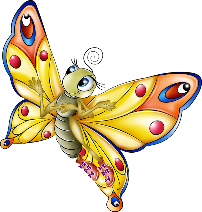 C:\Users\Дом\Desktop\урок\бабочка цвет.png