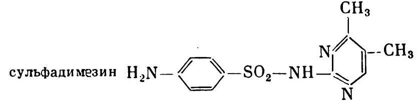 http://chemistry-chemists.com/N3_2012/U3/sulfadimezin.JPG