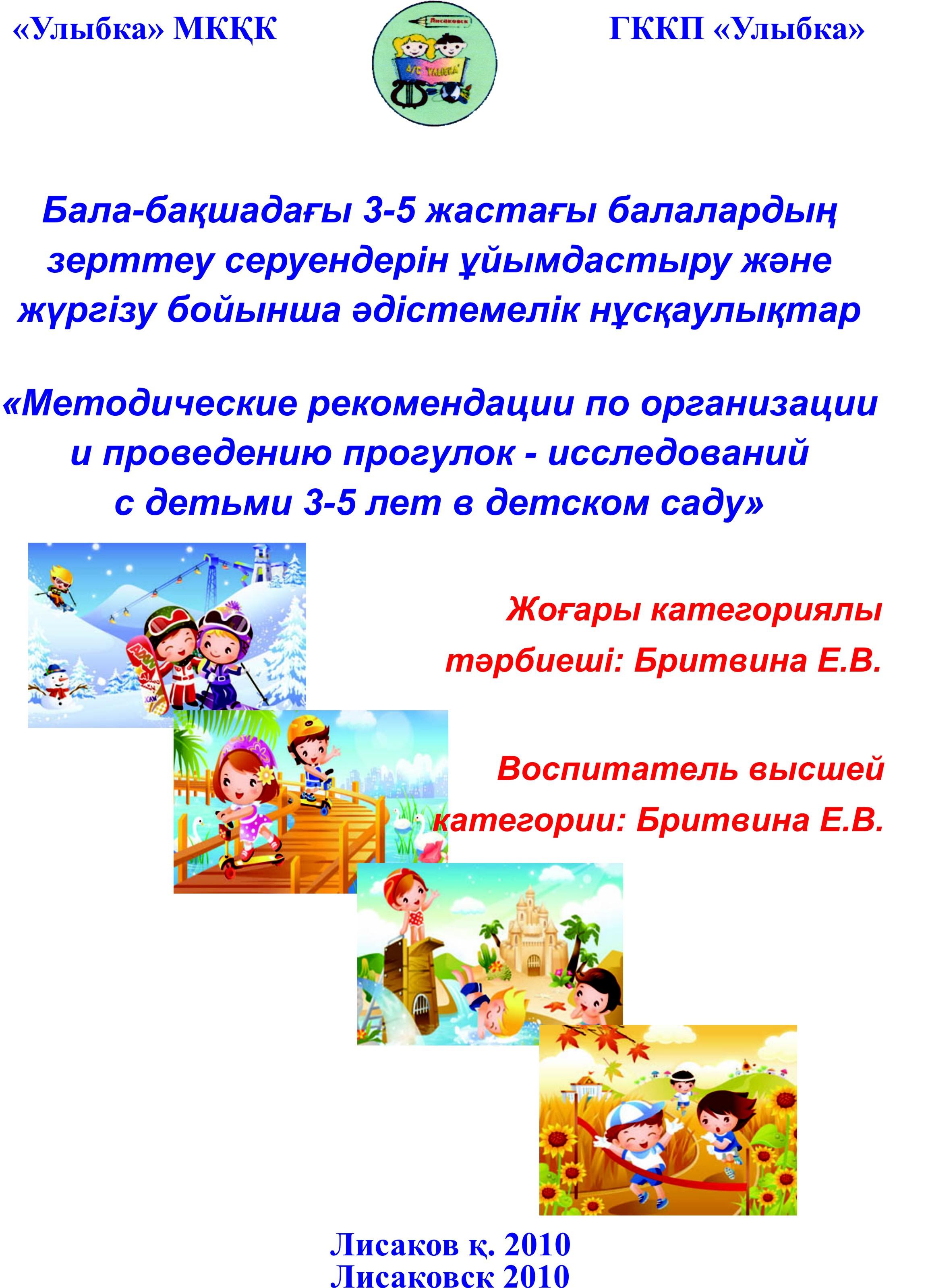 hello_html_7907a625.jpg
