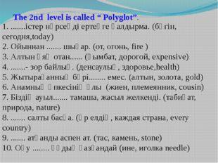"""The 2nd level is called """" Polyglot"""". 1. .......істер нәрсеңді ертеңге қалдырм"""