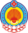 Coat of Arms of Kalmykia.svg