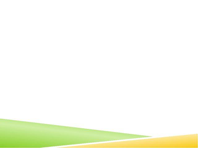 Классификация Углеводы — весьма обширный класс органических соединений, среди...
