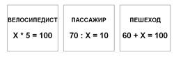 http://www.openclass.ru/sites/default/files/02%289%29.jpg