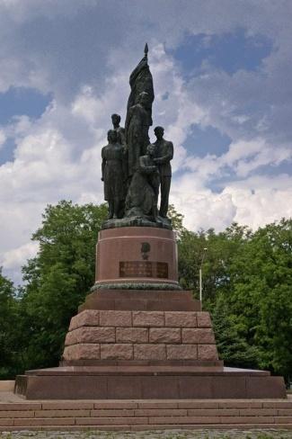 Луганская область, Краснодон (г.), клятва молодогвардейцев