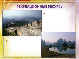 Много исторических памятников, наибольший интерес среди которых представляет