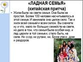 hello_html_m389b85aa.png